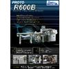 PROTO-R600B-G2.jpg