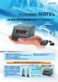 デジタル真空計『NMV-104N/104C』