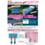 SUNTOP(熱交換式太陽熱温水器) 表紙画像