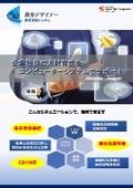 パッケージソフト(教育管理)「教育管理システム 教育デザイナー」