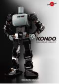 KONDO ヒューマノイドロボット 総合カタログ