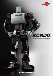 KONDO ヒューマノイドロボット 総合カタログ 表紙画像