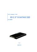 Renice X9 2.5 inch R-SATAIII SSD 製品カタログ