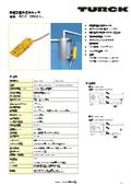 近接センサ|静電容量型 近接センサ「角形 BC10-QF5.5-A」 表紙画像