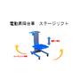 電動昇降台車ステージリフト.jpg