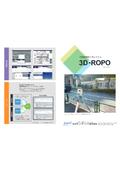 3次元道路縦横断計測システム【3D ROPO -3Dロポ-】 表紙画像