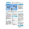 FD70-Datasheet-B211744JA_1.jpg