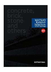 『エクステリア総合カタログVol.9』 表紙画像