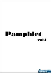 Pamphlet vol.1 表紙画像