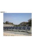 太陽追尾架台『ルーバー式太陽光追尾システム実績集』 表紙画像