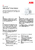 【取付け方法説明書】ABB Ability Smart Sensor 表紙画像