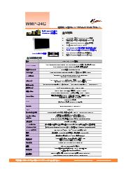 医療用の抗菌プラスチック筐体ファンレス24型フルHD版Intel第7世代Core-i搭載タッチパネルPC『WMP-24G』 表紙画像