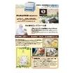 【導入事例】ラベルプリンタ L'esprit(レスプリ)V-exシリーズ★株式会社ロックフォール様 表紙画像