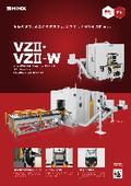 【開先加工機】コラム開先加工機『VZ2シリーズ』 表紙画像
