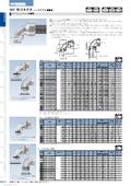 【26版】『90゜形コネクタ(ノックアウト接続用)KM90BG』 表紙画像