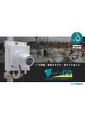 屋外で使える!LTE搭載クラウド型防犯カメラ『safie GO』 表紙画像