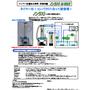 FIE ノンラストN-500? 20171018.jpg