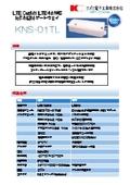 LTE Cat.M1(LTE-M対応) IoT/M2Mゲートウェイ
