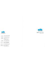 梱包・包装 物流サポートサービス カタログ 表紙画像