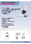 36倍光学ズームIPカメラ『HDV-P5236N15R』 表紙画像