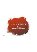 【活用事例】トップヒートバリアー 養豚