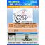 ■樹脂・ゴム・軟質塩ビ等のチューブ、ホース『曲げ加工』カタログ 表紙画像