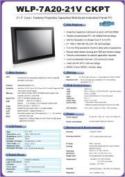 投影型静電容量マルチタッチ搭載の21型Core-i5 CPU 版ファンレス・タッチパネルPC『WLP-7A20-21-CKPT』 表紙画像