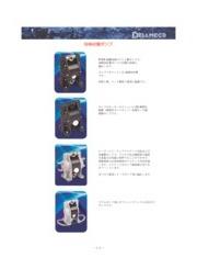 特殊材質エアー駆動式ダイアフラムポンプ 表紙画像