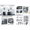 キッチンプランニングガイドGRAD45.jpg