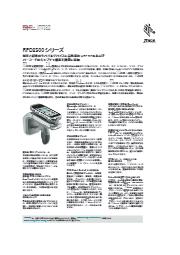 ZebraRFD8500資料 表紙画像