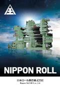 日本ロール製造株式会社 製品カタログ 表紙画像