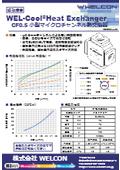 WEL-Cool Heat Exchanger CF0.5