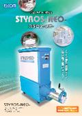 発泡スチロール減容機「スチロス・ネオ」 表紙画像