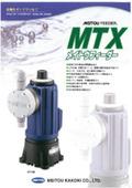 ダイヤフラム式定量ポンプ MTX型(縦型) 表紙画像