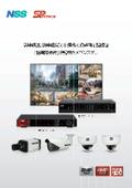 IP監視カメラシステム『SPシリーズ』