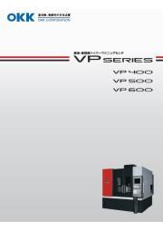 立形マシニングセンタ「VPシリーズ VP400/500/600」 表紙画像