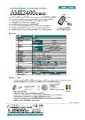 超⼩型中出⼒ RFID HIDリーダライタ「AMI2400C/HID」
