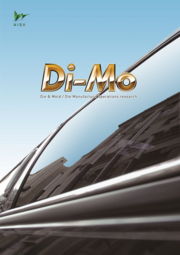 金型統合管理アプリケーション『Di-Mo』 表紙画像