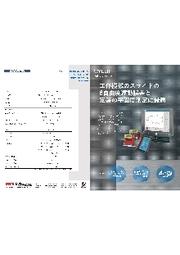 ワイラー社 精密デジタル水準器クリトロニックプラス 表紙画像
