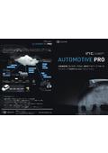 クラウドサービス『intdash Automotive Pro』