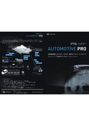 クラウドサービス『intdash Automotive Pro』 表紙画像