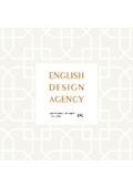 【パンフレット】ENGLISH DESIGN AGENCY
