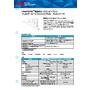 ?CUN-P03-F_LifeASSURETM 除菌用ナイロンメンブレンフィルターカートリッジカプセル PLAシリーズ.jpg