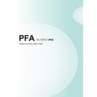 サーボプレスコントローラ「PFA」 表紙画像
