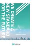 鳥害対策の株式会社コーユー 会社案内 表紙画像
