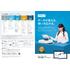 【スマレジ製品カタログ】圧倒的高機能タブレットPOSレジシステム.jpg