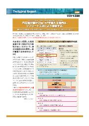 【資料】他工法との比較・評価 -阪神高速技術社による評価- 表紙画像
