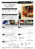 LGデジタルサイネージ OLED(有機EL)シリーズ