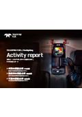 【資料】Activity report