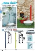 デザイン水栓柱「AQUA PASTEL ~アクアパステル~」